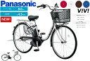 【ポイント5倍 エントリー必須】アウトレット ViVi SX(ビビ エスエックス) 24インチ 標準装備モデル 大容量 高身長 長距離走行 最安値に挑戦中 完全組み立て Panasonic VIVI SX 送料無料 Panasonic(パナソニック) 最新2020年モデル 電動自転車