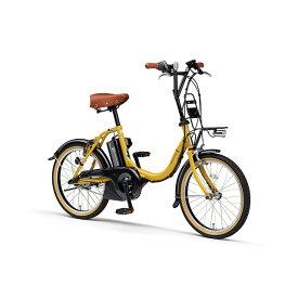 2020年モデル 電動自転車 YAMAHA(ヤマハ) PAS CITY-C(パス シティ シー) PA20CC 20インチ 防犯登録付