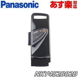 【新品】【送料無料】【あす楽即日出荷商品】【最安値に挑戦中】【在庫有】パナソニック(Panasonic) Panasonicリチウムイオンバッテリー(NKY452B02⇒NKY452B02B) 25.2V-13.2Ah NKY452B