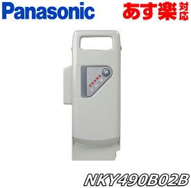 クーポンも。【P14倍以上確定※12月1日限定エントリー&楽天カード決済で】 Panasonic パナソニック 電動自転車 バッテリー 6.6Ah 新品 正規品 NKY490B02B
