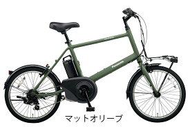 2020年最新モデル 送料無料 防犯登録無料! 8.0Ahバッテリー搭載!パナソニック (Panasonic) ベロスター ミニ(VELO-STAR Mini) ミニベロ 電動自転車 (BE-ELVS072) 完全組み立て済 最安値に挑戦中