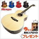 モーリス アコースティックギター Morris R-401 【エレアコ OMサイズ スプルース材 松材】 R401 エレクトリックアコースティック アコギ