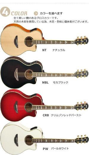 ヤマハアコースティックギターYAMAHAAPX1000アコギAPX-1000エレクトリックアコースティックギター