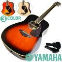 ヤマハ アコースティックギター【ハードケース付属】YAMAHA FG830 アコギ FG-830 フォークギター