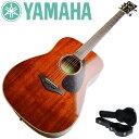 ヤマハ アコースティックギター【ハードケース付属】YAMAHA FG850 NT アコギ FG-850 ナチュラル フォークギター
