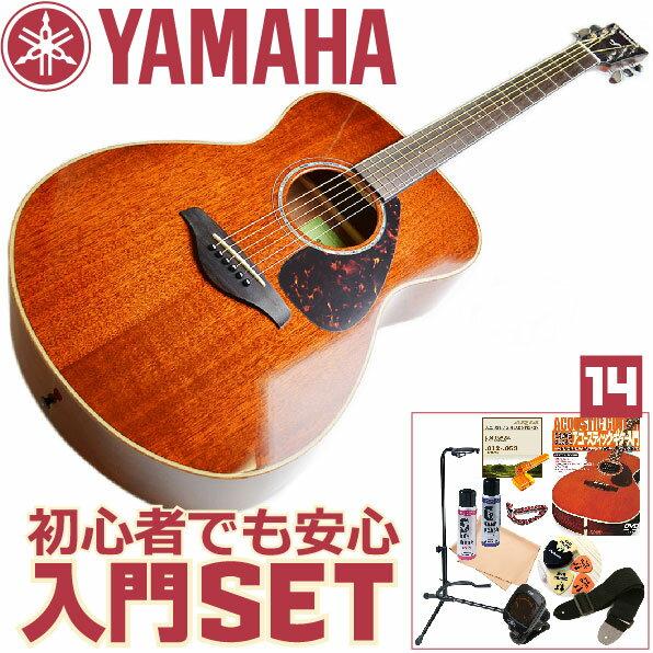アコースティックギター 初心者セット ヤマハ 【アコギ 14点 入門セット】 YAMAHA FS850 NT アコギセット FS-850 ナチュラル フォークギター