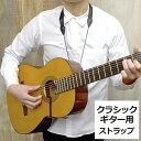 楽天市場 ギターストラップ ストラップ脱着 Planet Waves Quick Release Dgs15 プラネットウエーブス アコースティックギターストラップ コネクター Dgs 15 ジャイブミュージック