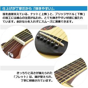 ヤマハアコギFS820初心者入門セット