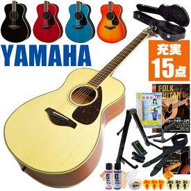 アコースティックギター 初心者セット ヤマハ アコギ YAMAHA FS820 ギター 初心者 16点 入門 セット (ハードケース付属)