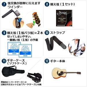 初心者セットモーリスアコースティックギター【ハードケース付属】【アコギ11点入門セット】MorrisM-351Spruceスプルース単板フォークギターM351