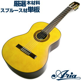 クラシックギター アリア A-30S Aria アコースティック (スプルース材 単板) 初心者 入門 モデル