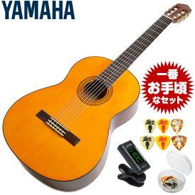 クラシックギター 初心者セット ヤマハ CG102 YMAMAHA (ギター 初心者 入門 セット 5点)