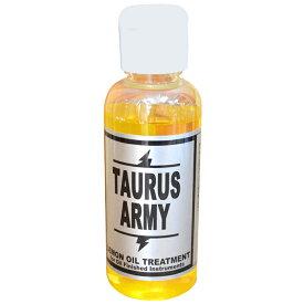 レモンオイル TAURUS ARMY LEMON OIL TREATMENT トーラスアーミー レモンオイルトリーメント