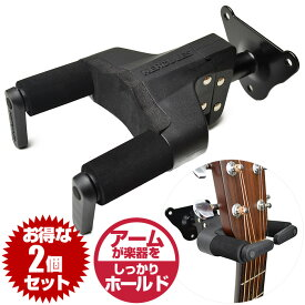 ギタースタンド 壁掛け ハーキュレス GSP39WB Plus (2個セット販売) (HERCULES ビス止め ギター ベース スタンド)