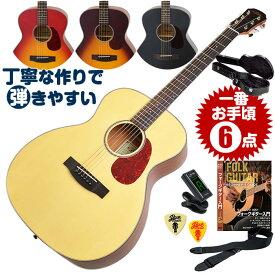アコースティックギター 初心者セット (ハードケース付属 6点) アリア Aria-101 (フォーク ギター 初心者 アコギ 入門 セット)