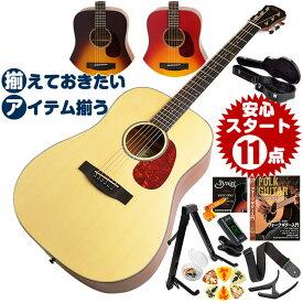 アコースティックギター 初心者セット (ハードケース付属 12点) アリア Aria-111 (フォーク ギター 初心者 アコギ 入門 セット)