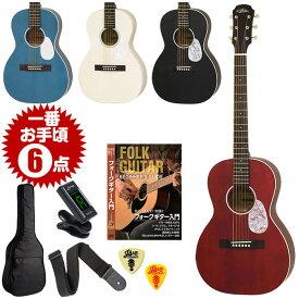 アコースティックギター 初心者セット アリア 6点 Aria-131M UP (小振りなボディ ギター 初心者 入門 セット)
