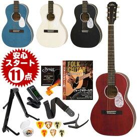 アコースティックギター 初心者セット アリア 11点 Aria-131M UP (小振りなボディ ギター 初心者 入門 セット)