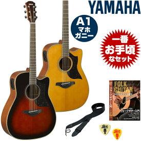 アコースティックギター 初心者セット ヤマハ エレアコ YAMAHA A1M ギター 初心者 5点 アコギ 入門 セット