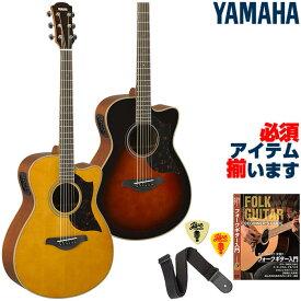 アコースティックギター 初心者セット ヤマハ エレアコ YAMAHA AC1M ギター 初心者 5点 アコギ 入門 セット