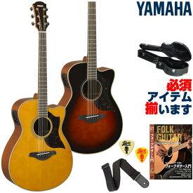 アコースティックギター 初心者セット ヤマハ エレアコ YAMAHA AC1M ギター 初心者 5点 アコギ 入門 セット (ハードケース付属)