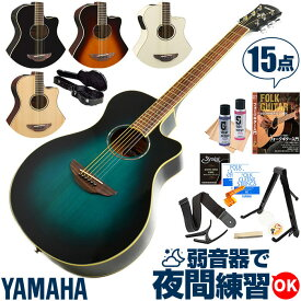 アコースティックギター 初心者セット ヤマハ エレアコ YAMAHA APX600 ギター 初心者 15点 アコギ 入門 セット (ハードケース付属)