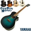 ヤマハ エレアコ YAMAHA APX600 アコースティックギター