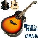 ヤマハ エレアコ YAMAHA APX700II アコースティックギター