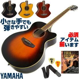 アコースティックギター 初心者セット ヤマハ エレアコ YAMAHA CPX600 ギター 初心者 5点 アコギ 入門 セット