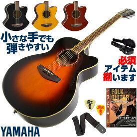 アコースティックギター 初心者セット ヤマハ エレアコ YAMAHA CPX600 ギター 初心者 5点 アコギ 入門 セット (ハードケース付属)