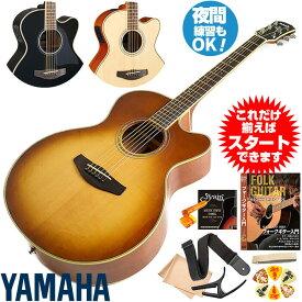 アコースティックギター 初心者セット ヤマハ エレアコ YAMAHA CPX700II ギター 初心者 11点 アコギ 入門 セット