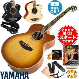 アコースティックギター 初心者セット ヤマハ エレアコ YAMAHA CPX700II ギター 初心者 11点 アコギ 入門 セット (ハードケース付属)