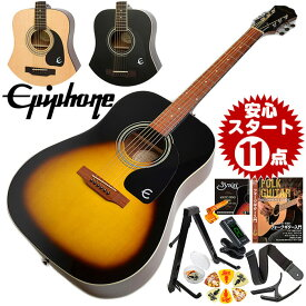 アコースティックギター 初心者セット エピフォン アコギ 11点 DR-100 (Epiphone 大きなボディ ギター 初心者 入門 セット)