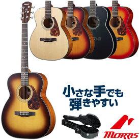 アコースティックギター モーリス アコギ Morris F-351(ハードケース付属)