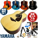 アコースティックギター 初心者セット ヤマハ アコギ YAMAHA FG820 ギター 初心者 16点 入門 セット