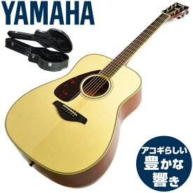 アコースティックギター 初心者 レフトハンド ヤマハ アコギ YAMAHA FG820L 入門モデル (左利き用)(ハードケース付属)