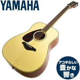 アコースティックギター 初心者 レフトハンド ヤマハ アコギ YAMAHA FG820L 入門モデル (左利き用)