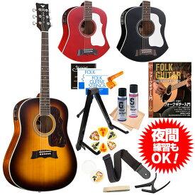 アコースティックギター 初心者セット モーリス エレアコ Morris G-401 ギター 初心者 15点 アコギ 入門 セット
