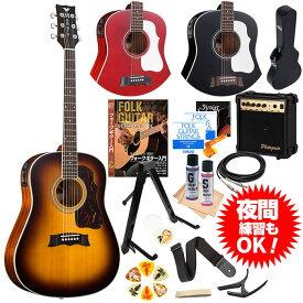 アコースティックギター 初心者セット モーリス エレアコ Morris G-401 ギター 初心者 アンプ 17点 アコギ 入門 セット (ハードケース付属)