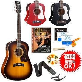 アコースティックギター 初心者セット モーリス エレアコ Morris G-401 ギター 初心者 11点 アコギ 入門 セット