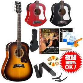 アコースティックギター 初心者セット モーリス エレアコ Morris G-401 ギター 初心者 11点 アコギ 入門 セット (ハードケース付属)
