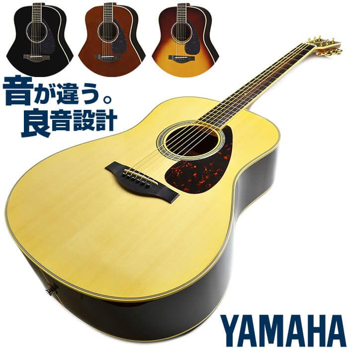 アコースティックギター ヤマハ アコギ YAMAHA LL6 ARE