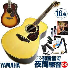 アコースティックギター 初心者セット ヤマハ アコギ YAMAHA LS6 ARE 16点 入門 セット