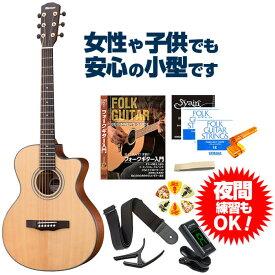 アコースティックギター 初心者セット モーリス アコギ Morris SA-401 12点 入門 セット