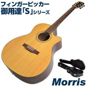 アコースティックギター モーリス アコギ Morris SR-701(ハードケース付属)