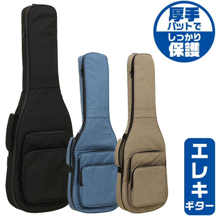 ギターケース (エレキギター ケース) ARIA ABC-300EG ギター ケース (リュックタイプ ギターバッグ)