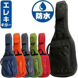 ギターケース 防水 エレキギター ケース KC GB-EG1 (リュックタイプ ギター バッグ)