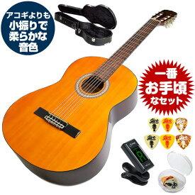 クラシックギター 初心者セット アンジェリカ by アリア AKN-15 (ギター 初心者 入門 セット 5点) ハードケース付属