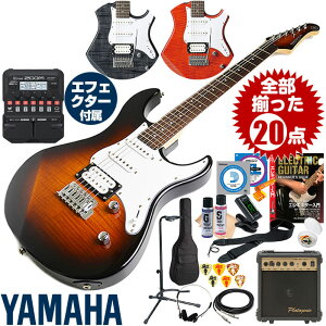 エレキギター 初心者セット ヤマハ PACIFICA212VFM (ズーム マルチエフェクター 付属20点)(YAMAHA エレキ ギター 初心者 入門 セット)