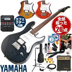 エレキギター 初心者セット ヤマハ PACIFICA212VQM (ズーム マルチエフェクター 付属20点)(YAMAHA エレキ ギター 初心者 入門 セット)
